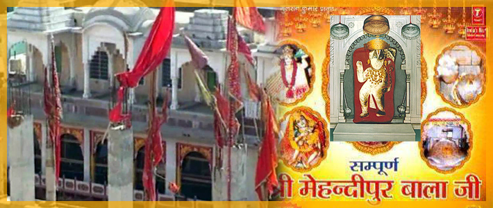Tempo Traveller for Mehandipur Balaji rajasthan